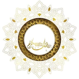 Modello di sfondo saluto islamico di ramadan kareem