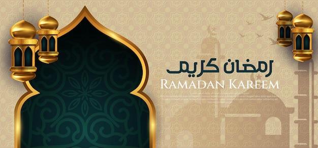 Fondo islamico di saluto di ramadan kareem con lanterna e motivo arabo e calligrafia