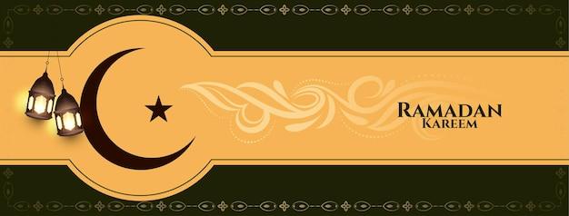 Banner di saluto islamico di ramadan kareem