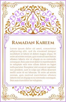 Biglietto di auguri islamico ramadan kareem linea di design orientale arte