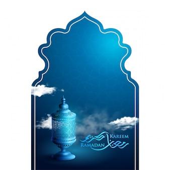 Ramadan kareem disegno islamico modello di saluto