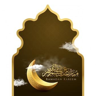 Modello di saluto islamico ramadan kareem con luna acrilica
