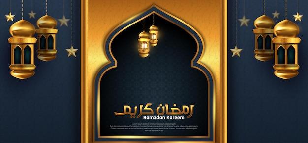 Saluto islamico di ramadan kareem con falce di luna, lanterna, stella e motivo arabo e calligrafia