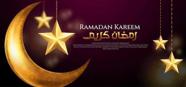 Saluto islamico di ramadan kareem con falce di luna, stella e motivo arabo e calligrafia