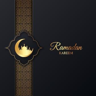 Ramadan kareem illustrazione islamica design
