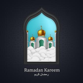 Ramadan kareem design illustrazione islamica