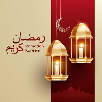 Lanterna di ramadan kareem e falce di luna islamica con testo di ramadan kareem
