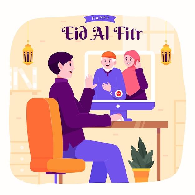 Ramadan kareem mubarak felice famiglia musulmana che celebra eid al fitr con comunicazione video chiamata online t