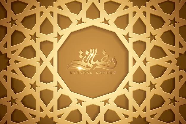 Poster di ramadan kareem, calligrafia araba dorata con sfondo di motivi geometrici