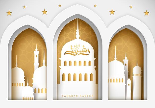 Poster di ramadan kareem, scenario della moschea fuori dall'arco in stile arte cartacea