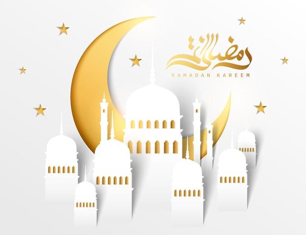Poster di ramadan kareem, semplicità moschea bianca ed elementi a mezzaluna nell'arte della carta