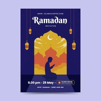 Modello di poster di ramadan kareem. sfondo con moschea e silhouette uomo che prega