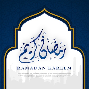 Modello del manifesto di ramadan kareem
