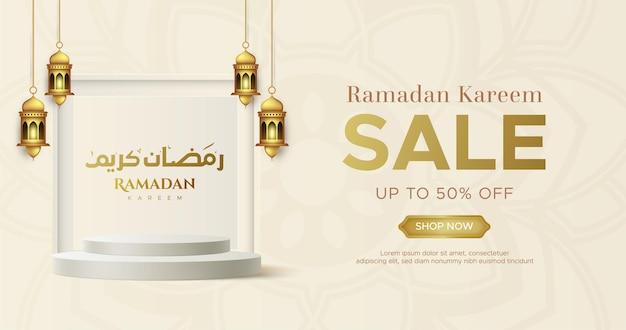 Ramadan kareem vendita banner web intestazione design