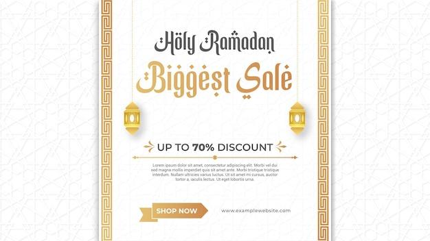Banner di vendita di ramadan kareem con cornice di ornamento decorativo di lusso elegante
