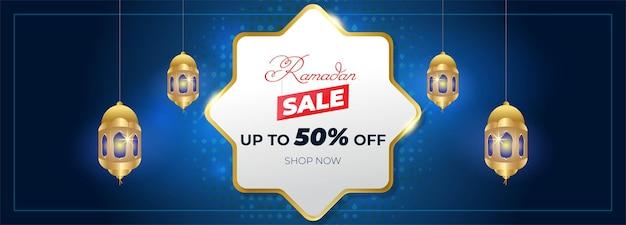 Banner orizzontale di vendita di ramadan kareem con lanterna Vettore Premium