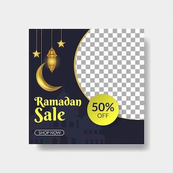 Modello di post di social media vendita ramadan kareem