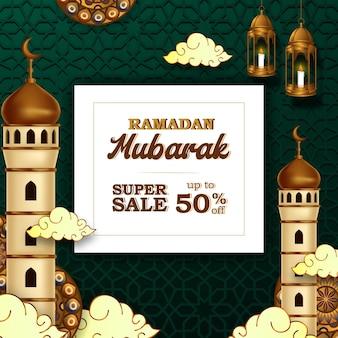 Insegna quadrata di vendita di ramadan kareem con moschea dorata di lusso 3d e fanoos della lanterna.