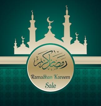 Vendita di ramadan kareem con moschea
