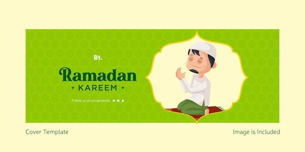Illustrazione di vettore di ramadan kareem nella pagina di copertina di eid mubarak in stile cartone animato