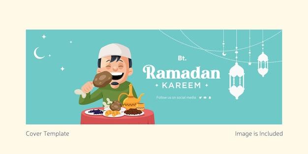 Illustrazione vettoriale di ramadan kareem della copertina