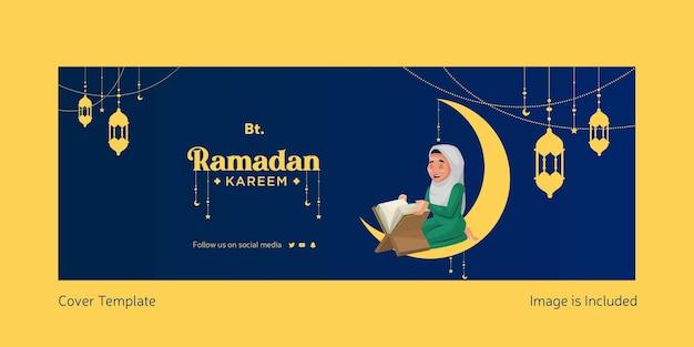 Illustrazione vettoriale di ramadan kareem della pagina di copertina di facebook in stile cartone animato eid mubarak