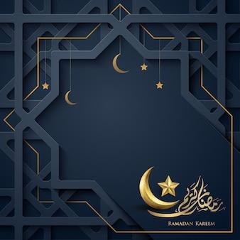 Ramadan kareem con calligrafia araba e sfondo con motivi geometrici