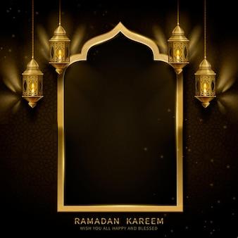 Ramadan kareem con arco e fanoo