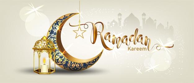 Ramadan kareem con mezzaluna lussuosa a mezzaluna oro lussuoso, elemento ornato islamico modello per, stile 3d