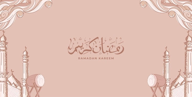 Ramadan kareem con illustrazione di ornamento islamico disegnato a mano