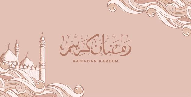 Ramadan kareem con illustrazione di ornamento islamico disegnato a mano Vettore Premium