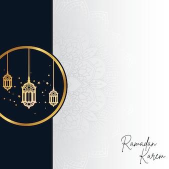 Sfondo di cartolina d'auguri di ramadan mubarak