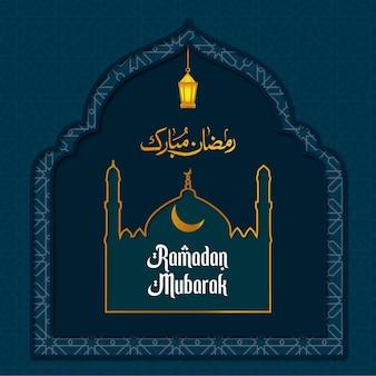 Ramadan mubarak sfondo islamico
