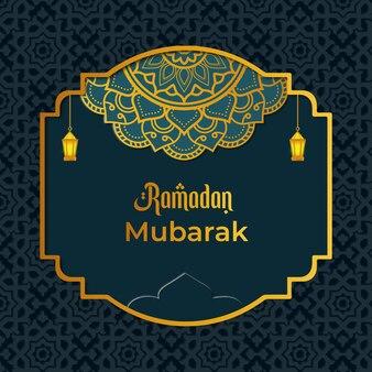 Biglietto di auguri islamico ramadan mubarak con mandala e lanterne