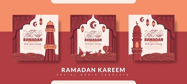 Raccolta di modelli di post ramadan
