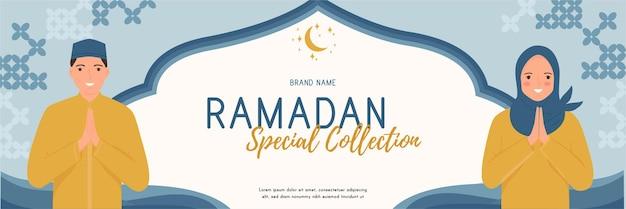 Progettazione di banner di vendita di ramadan