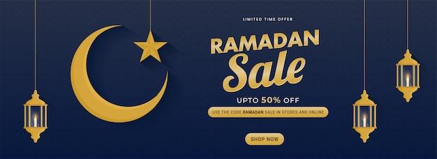 Illustrazione di banner di vendita di ramadan