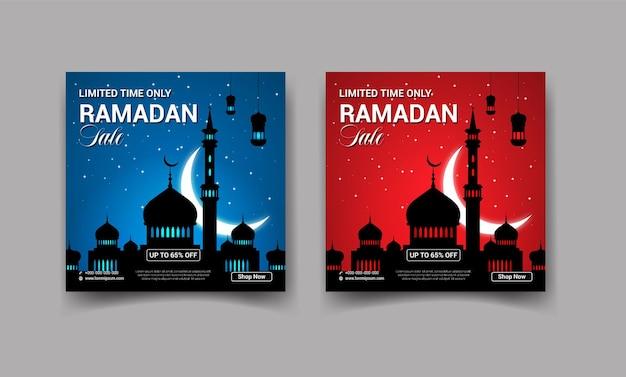 Banner di post sui social media di instagram di vendita di ramadan