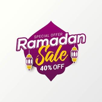 Fondo di progettazione del modello dell'insegna del distintivo dell'etichetta di vendita del ramadan