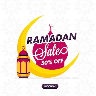 Design di poster di vendita di ramadan con offerta di sconto del 50%