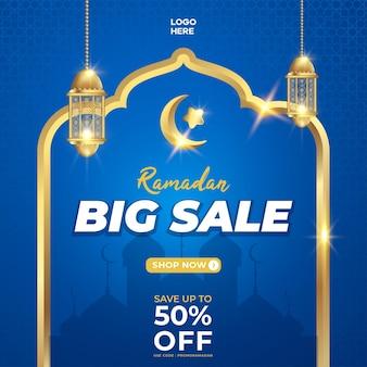 Modello di banner post sui social media di vendita del ramadan