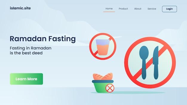 Digiuno del ramadhan per l'atterraggio del modello di sito web o il design della homepage