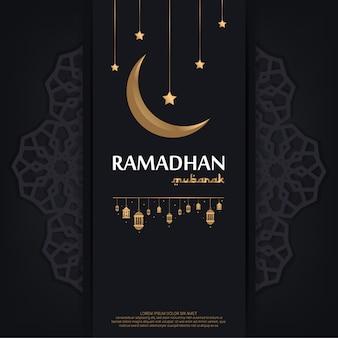 Modello di ramadhan mubarak. biglietto d'auguri