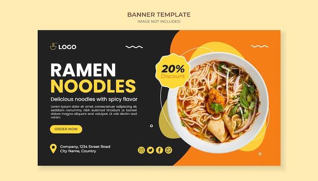 Modello di banner cibo ramen noodle