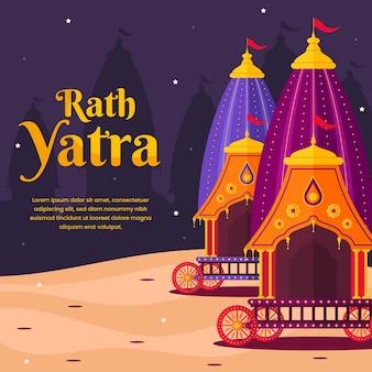 Illustrazione di rath yatra