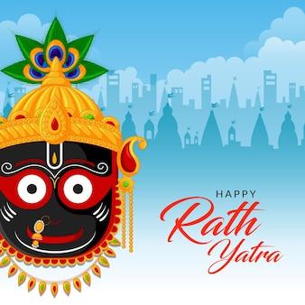 Rath yatra lord jagannath festival