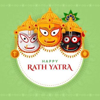 Ratha yatra di lord jagannath balabhadra e subhadra su chariot