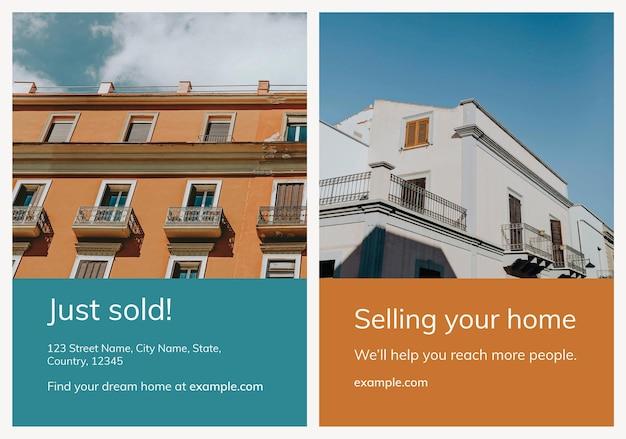 Insieme del manifesto di affari di vettore del modello di pubblicità immobiliare