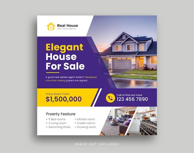 Modello di copertina dei social media per la promozione del marketing digitale immobiliare