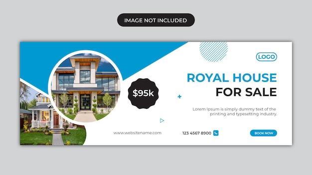 Progettazione del modello di copertina di facebook immobiliare